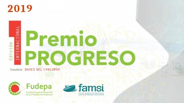 Logo Edición Internacional Premio Progreso.jpg